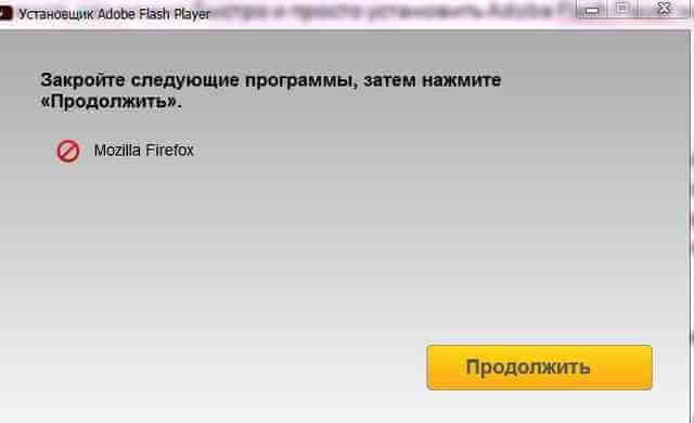 Закрыть браузер