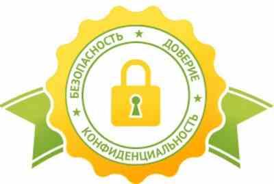 SSL-сертификат гарантии