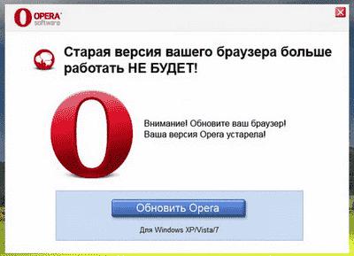 Вирус в Опере
