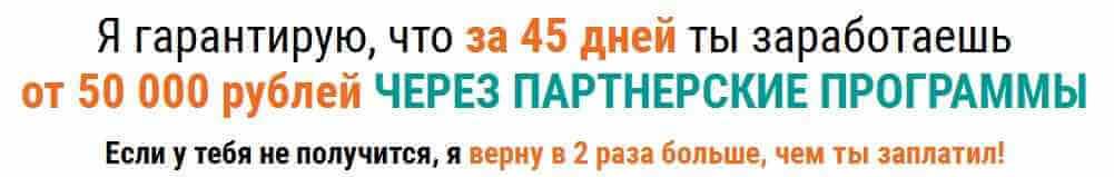 Курс Игоря Крестинина