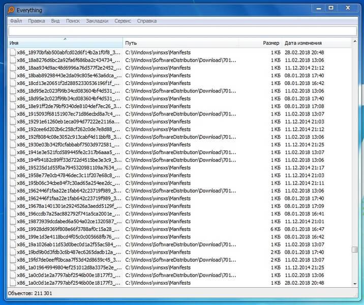 Все найденные мои файлы