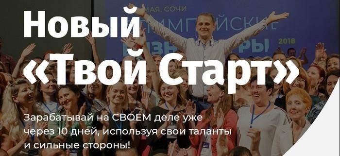 Бизнес-игра Евгения Ходченкова