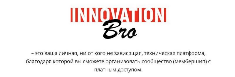 Система А. Борисова